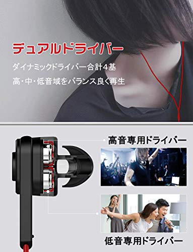 Wintoryイヤホン有線ハイレゾ高音質マイク付きカナル型黒BA-T6