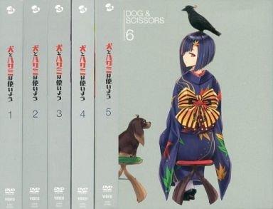犬とハサミは使いよう (初回生産限定版) 全6巻セット [マーケットプレイス Blu-rayセット]