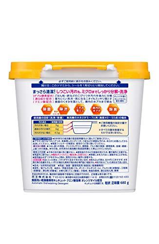 キュキュット食器用洗剤食洗機用クエン酸オレンジオイル本体680g