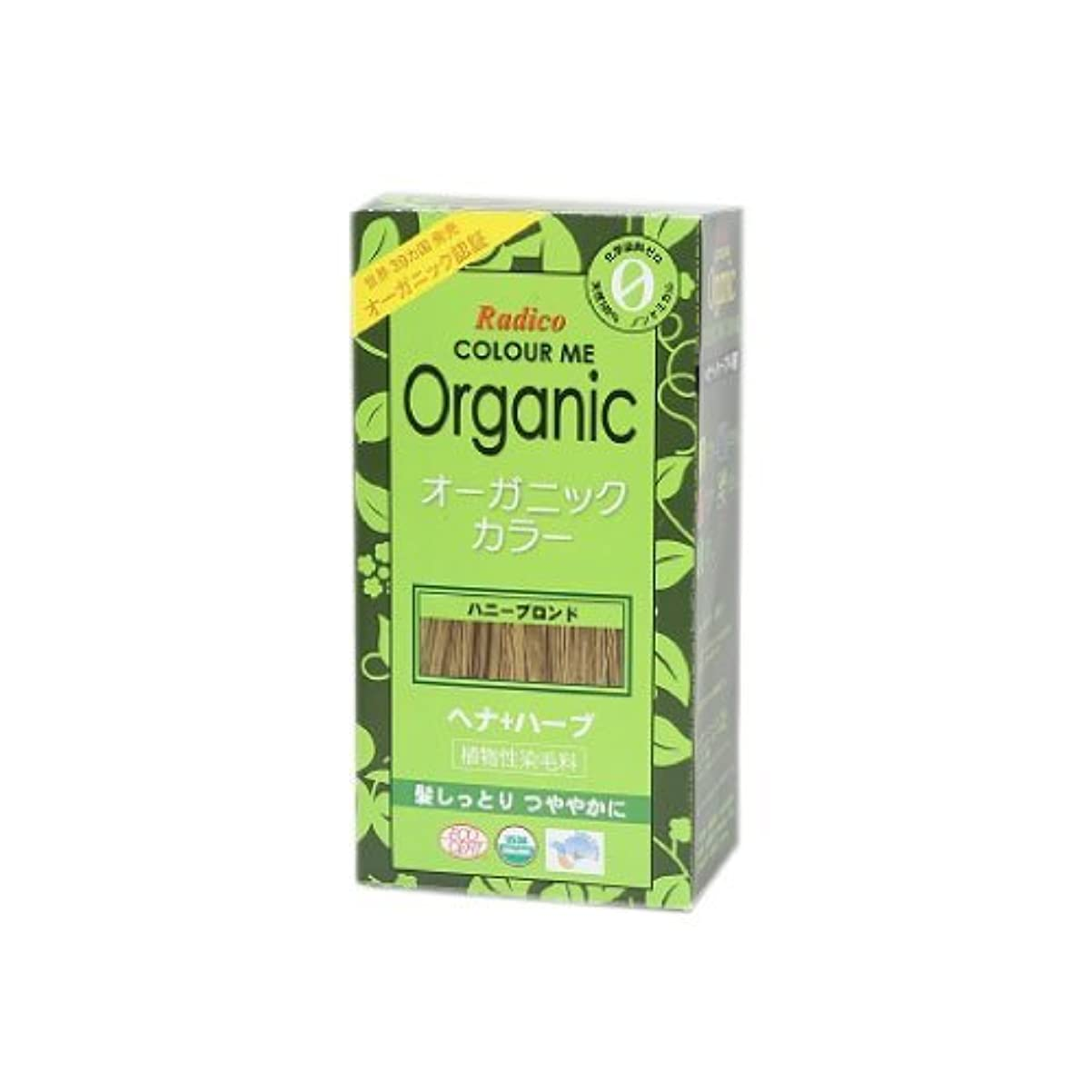 業界ベル広告COLOURME Organic (カラーミーオーガニック ヘナ 白髪用) ハニーブロンド 100g