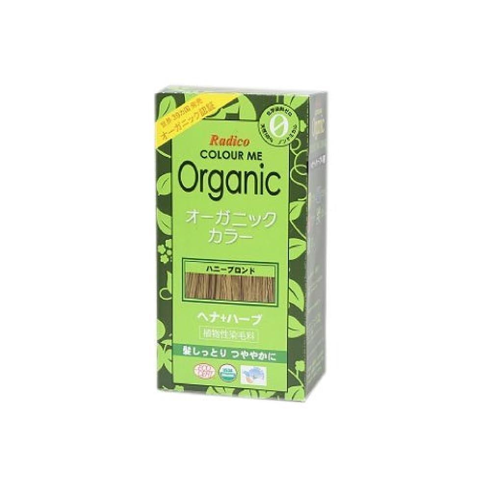 言及する株式会社成人期COLOURME Organic (カラーミーオーガニック ヘナ 白髪用) ハニーブロンド 100g