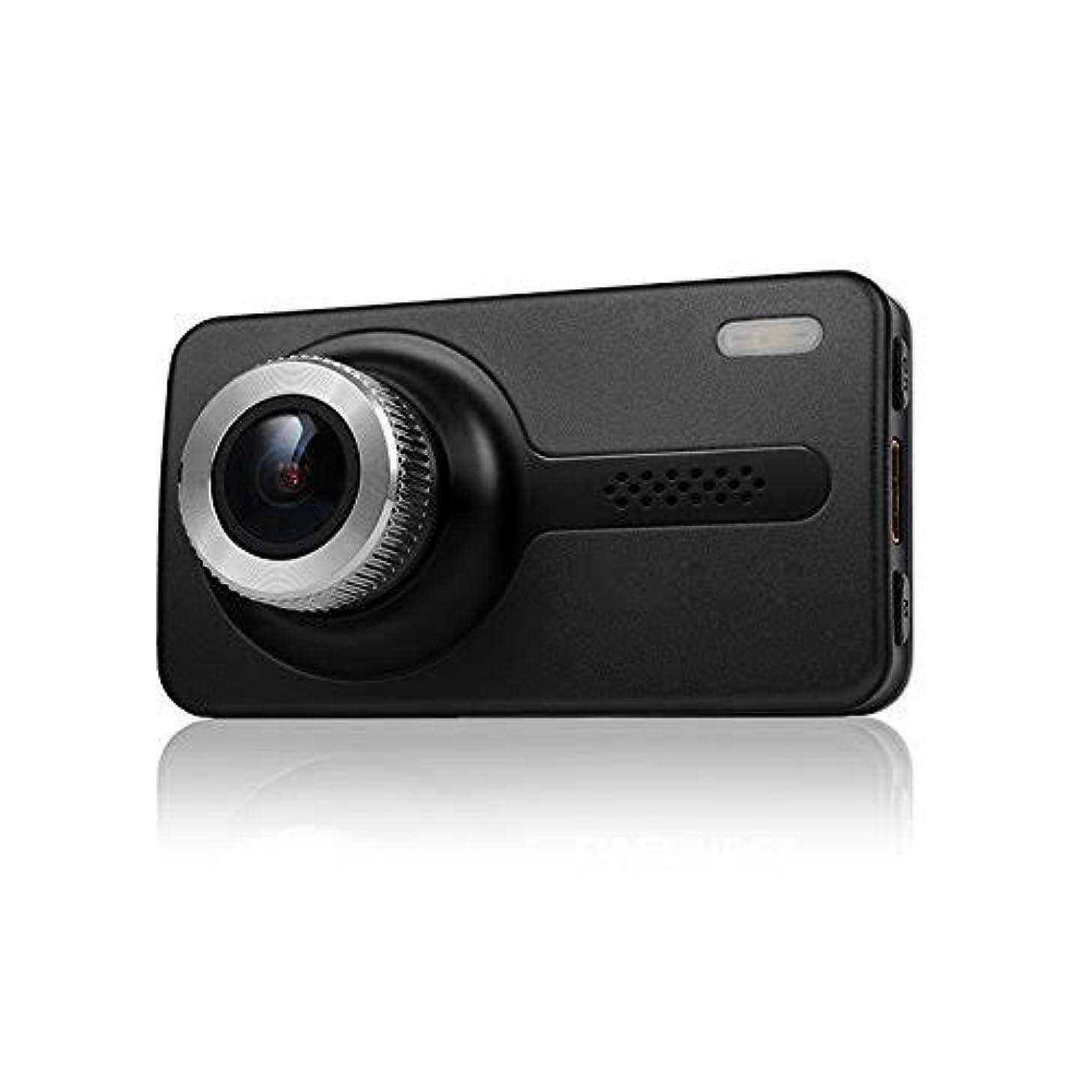 Black Box X1S GPS Dash Camera - Full HD 1080P H.264 2.7
