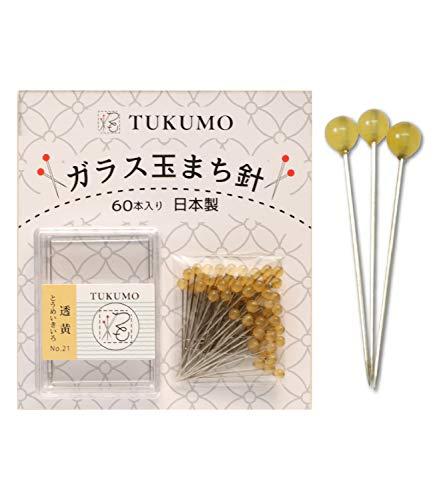 TUKUMO ガラス玉まち針 半透明 待針 ストリングアート パッチワーク 子供 手作りマスク かわいい (黄色)