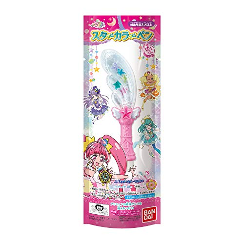 スター☆トゥインクルプリキュア スターカラーペン (10個入) 食玩・ガム (スタートゥインクルプリキュア)