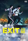 EXIT [DVD] image
