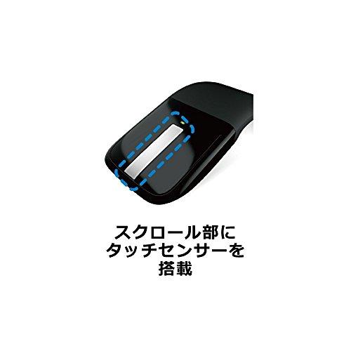 『マイクロソフト ワイヤレス ブルートラック マウス Arc Touch Mouse ブラック RVF-00062』の3枚目の画像