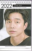 コン・ユ トッケビ鬼 2022-23年度 ホワイト 卓上 カレンダー 韓国
