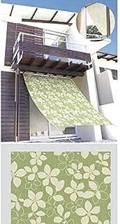 MEIWA 日除名人 早期型 90×180cm 绿色