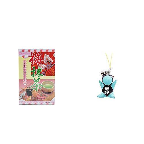 [2点セット] 梅抹茶[大](24袋) ・さるぼぼ幸福ストラップ 【青】 / 風水カラー全9種類 合格祈願・出世祈願 お守り//