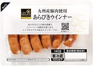 ライフプレミアム 九州産豚肉使用ウインナー140g