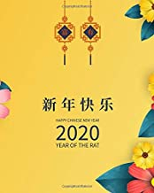 Happy Chinese New Year 2020 Year Of The Rat: Weekly Planner 52 Week From January 2020 To December 2020