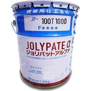 ジョリパットアルファJP100(新色対応)T1703