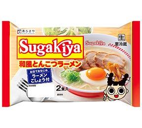 寿がきや生ラーメン6食セット (2食×3袋)(寿がきや・スガキヤ・すがきや・Sugakiya)