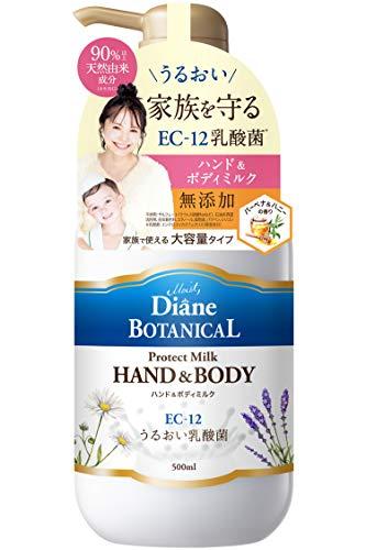 ハンド&ボディミルク [バーベナ&ハニーの香り] 大容量 500ml乳酸菌ベールで潤いを守るダイアンボタニカル プロテクト