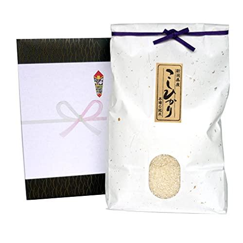 お歳暮に贈る新潟米 新潟県産コシヒカリ 5キロ