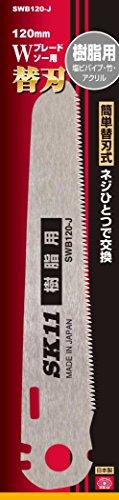 藤原産業 SK11 Wブレードソー用替刃 樹脂用 SWB120-J [9420]