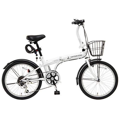 キャプテンスタッグ(CAPTAIN STAG) 20インチ 折りたたみ自転車 Oricle オリクル [ シマノ6段変速 / バッテリーライト/ワイヤー錠/前後泥よけ ] 標準装備 FDB206 マットホワイト YG-1088