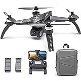 Mobiliarbus MJX RC Drone Bugs 5W B5W con cámara 4K Drone 5G WiFi Sin escobillas GPS Track Vuelo Punto de interés Gesto Foto Video RC Quadcopter W/Mochila portátil 2 Baterías