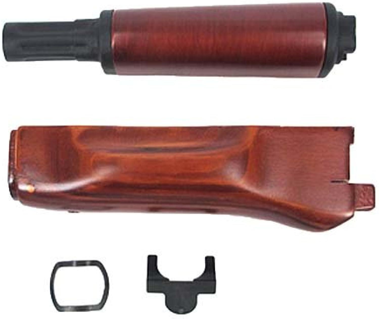 74S Holzhandschutz 5496 (Japan-Import)