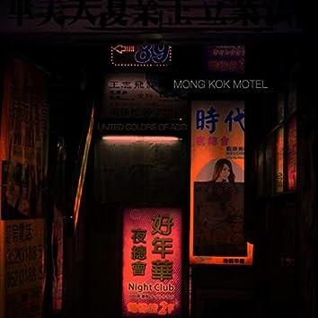 Mong Kok Motel