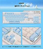 Ajazz AK35iメカニカルゲーミングキーボード104キーと6メディアキーアンチゴースト、LEDバックライトワイヤード、アルミニウムパネルとGキーホイールデザインの青いスイッチフローティングキーボード (スカイバージョン)
