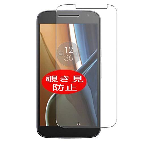 VacFun Anti Espia Protector de Pantalla Compatible con Motorola Moto G4 / G4 Plus, Screen Protector Sin Burbujas Película Protectora (Not Cristal Templado) Filtro de Privacidad New Version
