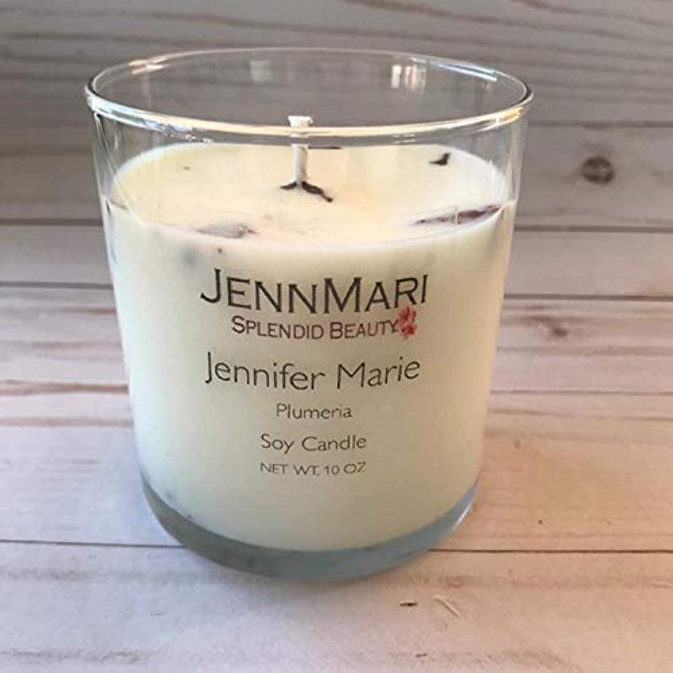 Splendid Beauty   Plumeria Scented Soy Candle Glass Jar   10 Oz   Handmade   Eco-friendly   Vegan   Cotton Wick   100% Soy Wax
