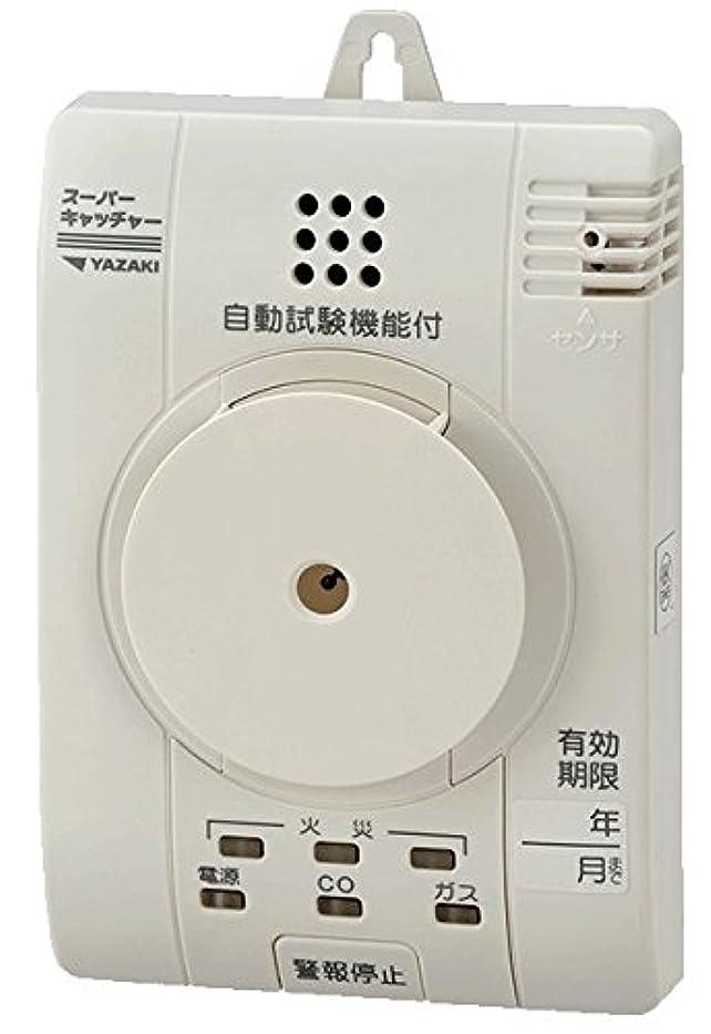 都市ガス ガス警報器 YP-776 CO警報器 住宅用 火災警報器 (熱式) 複合型