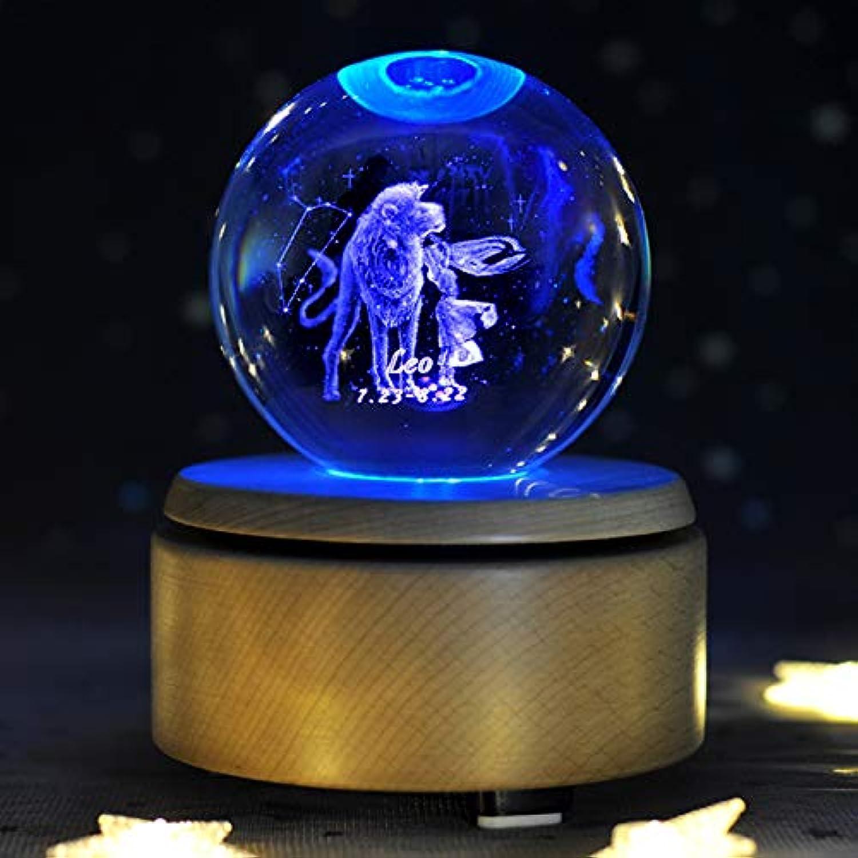 GYXYSJ Hlzerne Rotierende Blautooth Spieluhr Der Kristallkugel (Rotation + Speicherkarte) Spieluhr Mdchen Mdchen Kind Geburtstag DIY Brauch, Leo