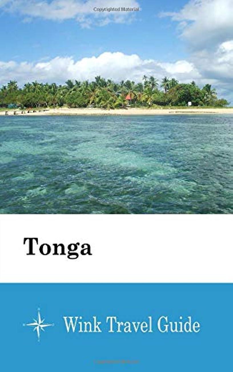 漂流動揺させる崇拝するTonga  - Wink Travel Guide