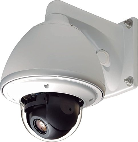 Stardome LE 981 PTZ IP camera voor buiten, 18 x optische zoom, verwarming, ventilatie, wachttochten, fullHD, 1080p, bestuurbaar via app of software