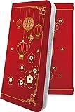 AQUOS R2 ケース 手帳型 花柄 花 フラワー 中国 梅 うめ アクオス 和柄 和風 日本 japan 和 aq……