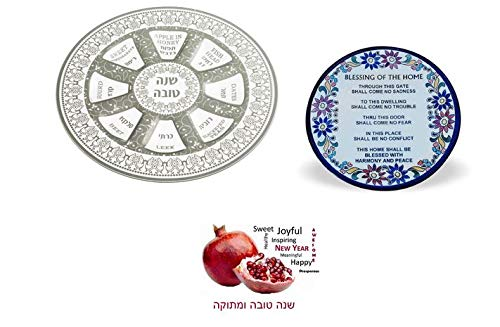 Gift for Jewish New Year Painted Glass Rosh Hashanah Seder Plate and Home Blessing Wall Art