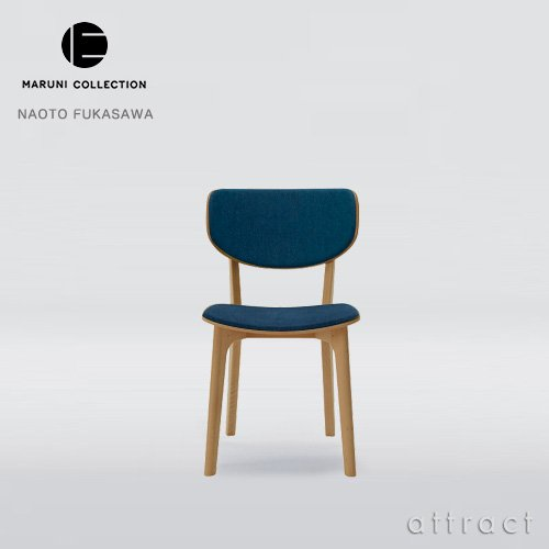 maruni マルニ木工 MARUNI COLLECTION マルニコレクション Roundish ラウンディッシュ アームレスチェア(張座) 椅子 ビーチ(ブナ/ナチュラル)ファブリック M-02(SAGA)ブラウン(#4162)デザイナー:深沢直人 インテリア ダイニング