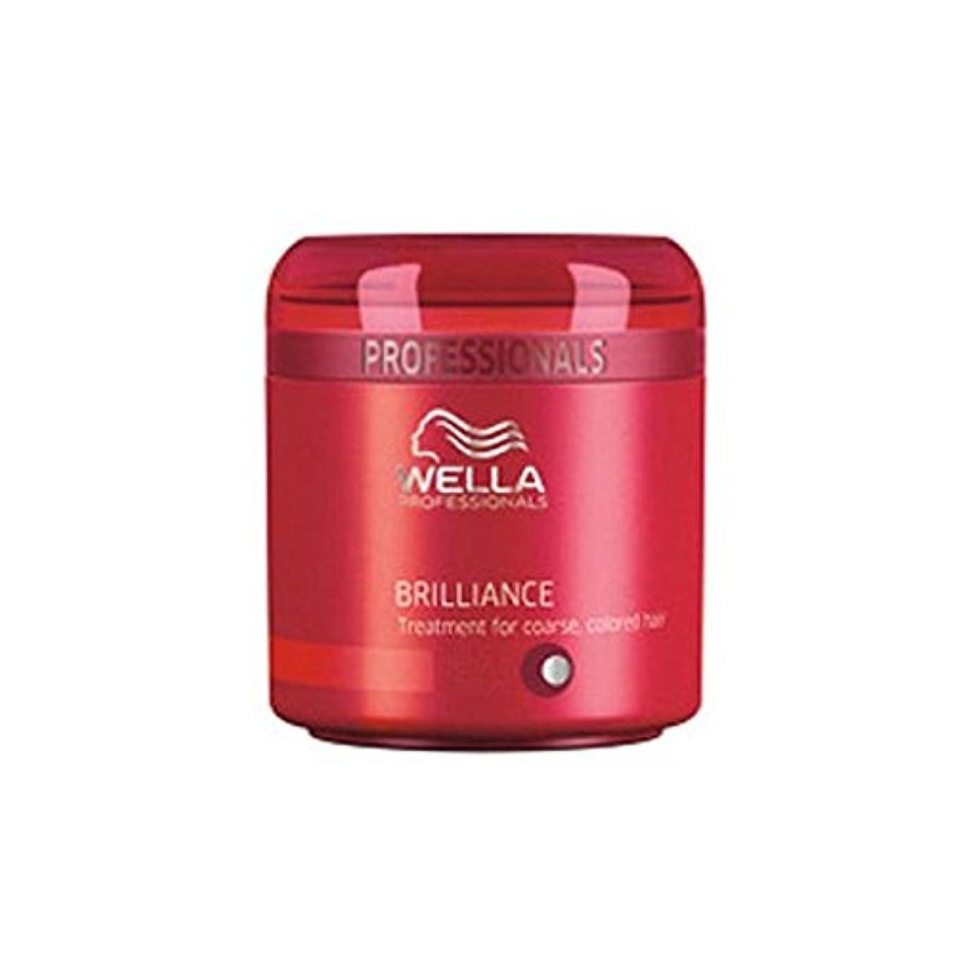 義務付けられた半導体読者ウェラの専門家が通常に罰金の治療を輝き、色の髪(500ミリリットル) x4 - Wella Professionals Brilliance Treatment For Fine To Normal, Coloured Hair (500ml) (Pack of 4) [並行輸入品]