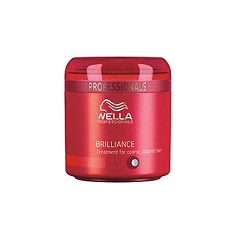 尊敬不名誉ウナギウェラの専門家が通常に罰金の治療を輝き、色の髪(500ミリリットル) x4 - Wella Professionals Brilliance Treatment For Fine To Normal, Coloured Hair (500ml) (Pack of 4) [並行輸入品]