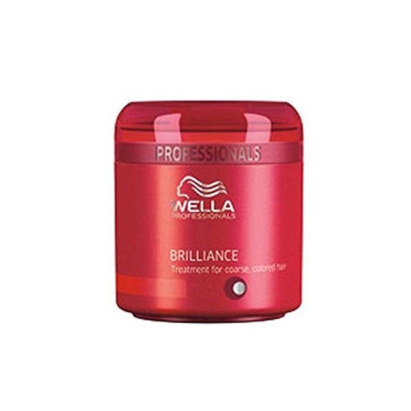 厚さヒゲ朝食を食べるウェラの専門家が通常に罰金の治療を輝き、色の髪(500ミリリットル) x2 - Wella Professionals Brilliance Treatment For Fine To Normal, Coloured Hair (500ml) (Pack of 2) [並行輸入品]