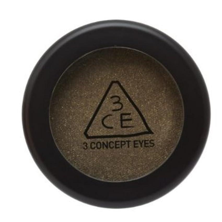環境保護主義者見捨てる顕著3 Concept Eyes - One Color Shadow - Shimmer Cowboy