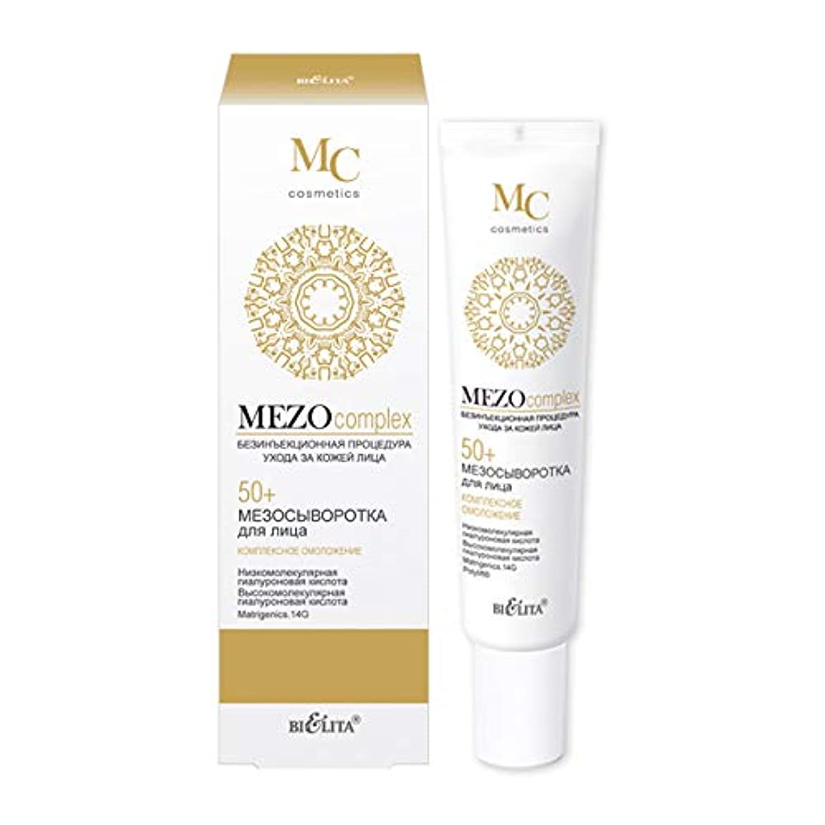 元に戻す毎回浴Mezo complex | Mezo Serum Complex 50+ | Non-injection facial skin care procedure | Hyaluronic acid | Matrigenics.14G | Polylift | Active formula | 20 ml