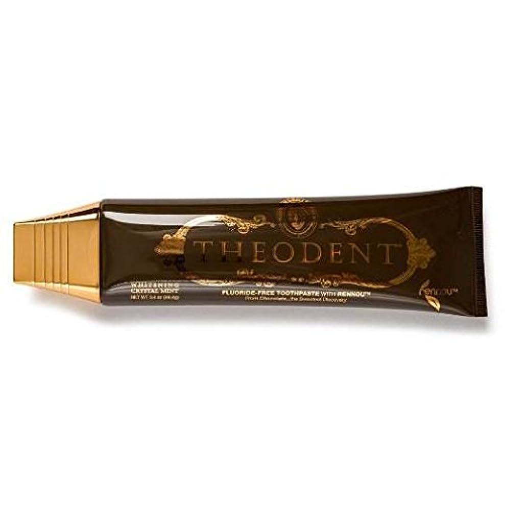ネックレット必須明らかに3本セット THEODENT(テオデント) 天然カカオが歯を白く☆フッ化物なしで安心歯磨き 96g×3