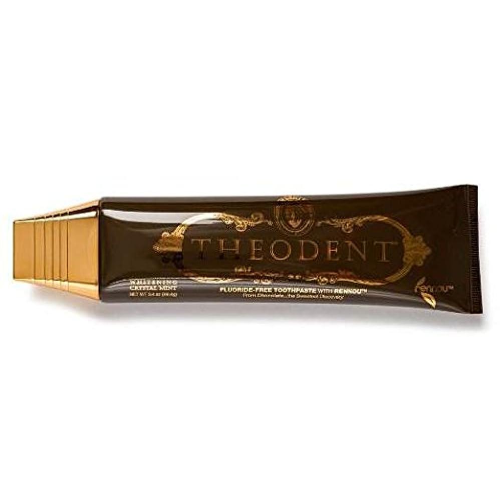 決定するカウンターパートアレルギー3本セット THEODENT(テオデント) 天然カカオが歯を白く☆フッ化物なしで安心歯磨き 96g×3