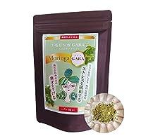 モリンガGABA(機能性表示食品)ストレスを緩和する・高めの血圧を下げる