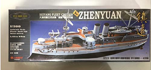 Ching Dynasty Beiyang Fleet Cruiser Zhenyuan