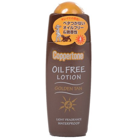 Copatone Golden All Ranking TOP2 items free shipping Tan Oil Free x Lotion 120ml 8 SPF4