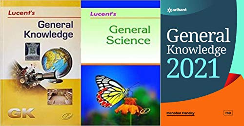 LUCENT'S General Knowledge + General Science WITH FREE ARIHANT GK 2021