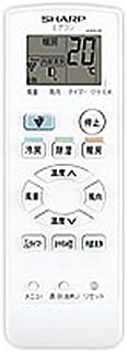 シャープエアコン用リモコン(2056380877)