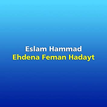 Ehdena Feman Hadayt