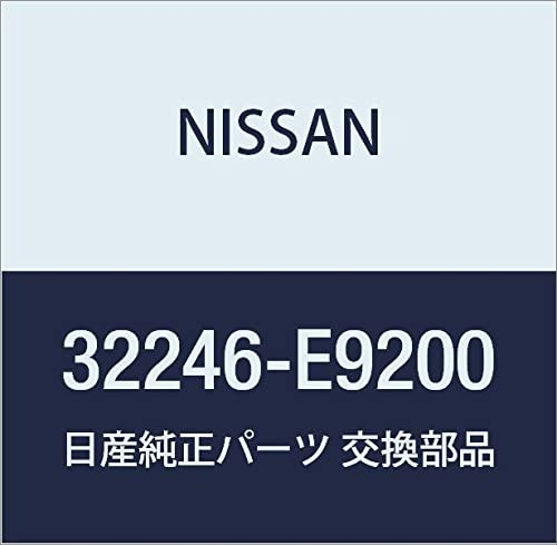 Nissan New product!! Genuine 32246-E9200 Thrust Washer Popular shop is the lowest price challenge