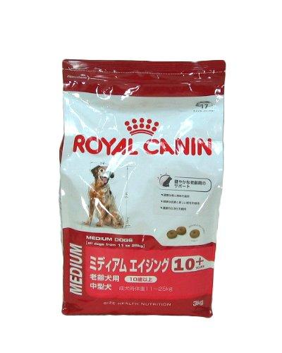 ロイヤルカナン『ミディアムエイジング10+(中型犬専用フード高齢犬用)』