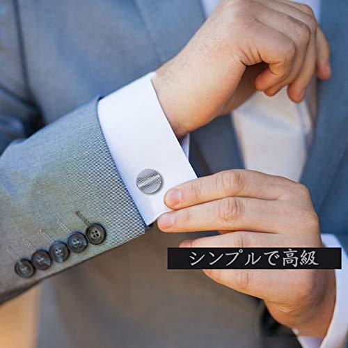 4ペアセットカフリンクスメンズボタンサラリーマンスーツYシャツフォーマルビジネスジェリーファッションアクセサリー